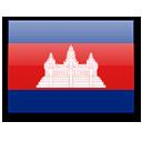Cambodge tarif Sosh Mobile mobile appel international etranger sms mms