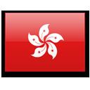 Hong Kong tarif Sosh Mobile mobile appel international etranger sms mms