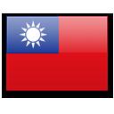 Taïwan tarif Sosh Mobile mobile appel international etranger sms mms