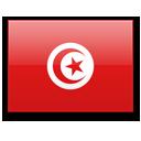 Tunisie tarif Sosh Mobile mobile appel international etranger sms mms